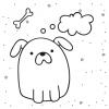 Doggie / Гав