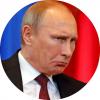 Путин / Putin