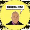 Дружко (Petri edition)